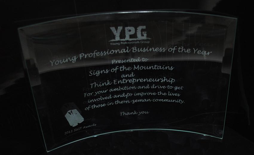 Think Entrepreneurship Wins a 2012 Suit Award